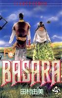 BASARA(25)