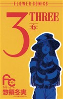 3 THREE(6)