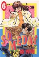 SOMEDAY(6)