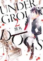 UNDERGROUN'DOGS(2)