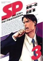 SP(3)