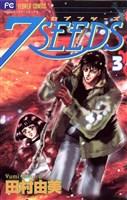 7SEEDS(3)