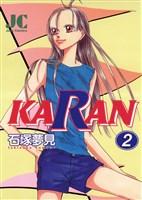 KARAN(2)
