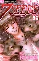 7SEEDS(23)