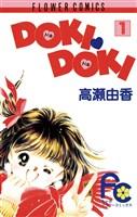 DOKI・DOKI(1)