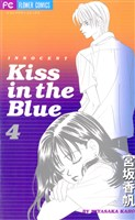 Kiss in the Blue(4)