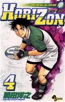 HORIZON(4)