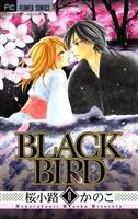BLACK BIRD(8)