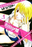 ROLLY 婚(1)