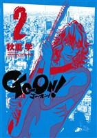 GO-ON!(2)