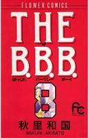 THE B.B.B.(8)