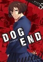 DOG END(5)