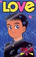 LOVe(5)