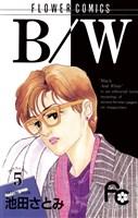 B/W(5)