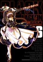 ブラック・ラグーン 【コミック】(6)