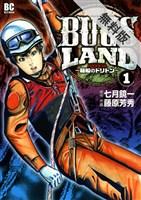 BUGS LAND(1)【期間限定 無料お試し版】