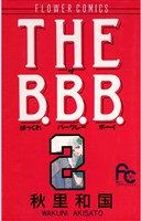 THE B.B.B.(2)