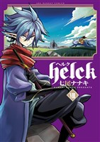 Helck(8)