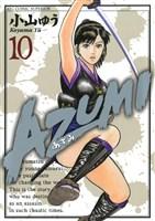AZUMI-あずみ-(10)