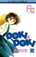 DOKI・DOKI(2)
