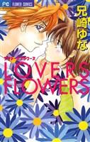 LOVERS FLOWERS(1)