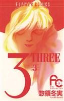3(THREE)(3)