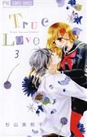 True Love(3)
