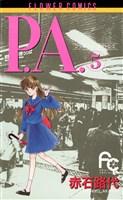 P.A.(5)
