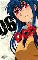 DCD(6)