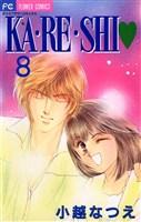 KA・RE・SHI(8)