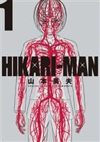 HIKARI-MAN(1)