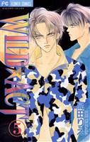 WILD☆ACT(5)