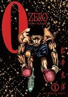 ZERO(ゼロ)(1)