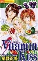 Vitamin Kiss(1)