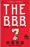 THE B.B.B.(7)