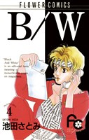 B/W(4)