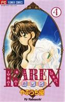 KAREN(4)