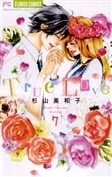 True Love 【コミック】(7)