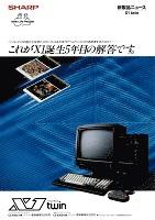 パソコンテレビ X1twin