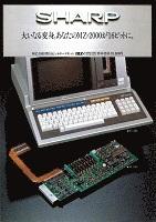 MZ-2000用16ビットボードキット MZ-1M01