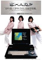 パーソナルコンピュータ MZ-1500