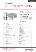サービスマニュアル X68030 CZ-500C-B/CZ-510C-B
