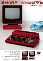 パソコンテレビ X1C