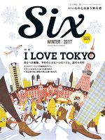 ダイヤモンドセレクト 16年12月号 Six vol.2