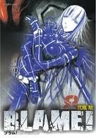 BLAME!(8)