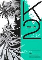 K2(7)