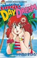 いけないDAY DREAM(1)