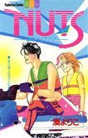 NUTS -東京ベイクラブ-