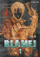 [無料版]BLAME!(1)