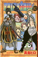 FAIRY TAIL(31)